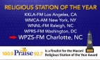 Praise Charlotte Finalist For National Broadcast Award